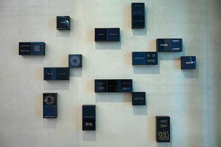 Notícias —Ana Maria Tavares no Pérez Art Museum Miami